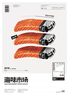 Graphic Design Posters, Graphic Design Illustration, Graphic Design Inspiration, Brochure Design, Branding Design, Plakat Design, Japanese Graphic Design, Japan Design, Communication Design
