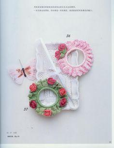 "Photo from album ""Asahi Original. Romantic Crochet"" on Yandex. Crochet Hair Clips, Crochet Bows, Crochet Gifts, Cute Crochet, Crochet For Kids, Crochet Small Flower, Crochet Flowers, Crochet Designs, Crochet Patterns"