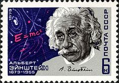 Albert Einstein was a famous scientist who completely changed the way that people saw our world and the universe. Einstein created many theories which proved that things like gravity , light, energy and matter were connected with each other. Special Relativity, Theory Of Relativity, Albert Einstein Life, Rudolf Steiner, Postage Stamp Collection, Theoretical Physics, E Mc2, Stamp Collecting, Postage Stamps