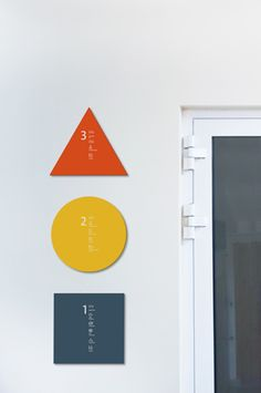 Identity for the Tochka (Dot) perm primary design school :: Studio GD School Signage, Office Signage, Wayfinding Signage, Signage Design, Banner Design, Environmental Graphic Design, Environmental Graphics, Library Signage, Navigation Design