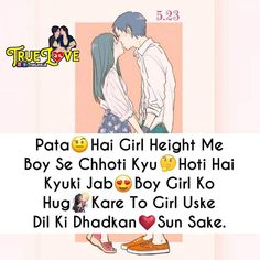 You were ryt Tani Love My Wife Quotes, I Miss You Quotes For Him, Sweet Love Quotes, Qoutes About Love, True Love Quotes, Romantic Love Quotes, Couple Quotes, Ego Quotes, Attitude Quotes