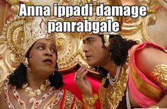 Anna Ippadi Damage Panrabgale - Vadivelu