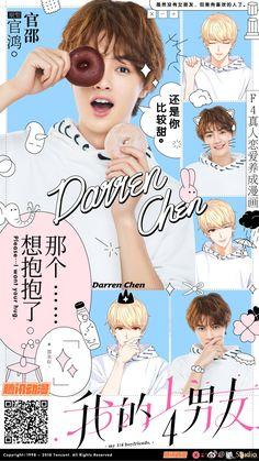 Meteor Garden Cast, Meteor Garden 2018, Boys Lindos, F4 Boys Over Flowers, Hua Ze Lei, Foto Rap Monster Bts, Netflix, K Drama, Romantic Films