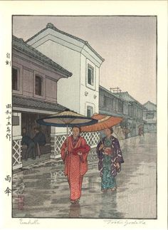 #014002 Amagasa (Umbrella). Yoshida Toshi (1911~1995). Originally published in 1940 by Yoshida studio. Japanese Woodblock Print Name. The color of the actual Woodblock Print may be slightly different fro the images on our pictures.   eBay!