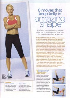 Physique 57 Barre Workout from Shape Mag… Click pin for more exercises!