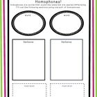 Homophone Graphic Organizer: This is a super simple graphic organizer students can fill in using a homophone pair. Space is included for the word, a sentence, and an illustrati...