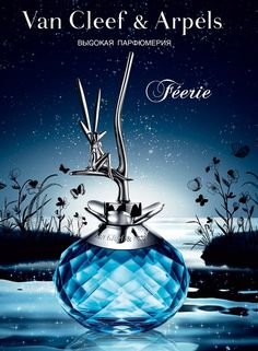 Van Cleef & Arpels Perfume Bottle
