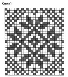 Схема жаккарда для носков и гольф Filet Crochet, Crochet Motifs, Crochet Cross, Crochet Chart, Crochet Granny, Tapestry Crochet Patterns, Fair Isle Knitting Patterns, Knitting Charts, Loom Knitting