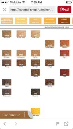redken shades eq color gloss color chart hair pinterest farbkarten haarfarben und haar. Black Bedroom Furniture Sets. Home Design Ideas