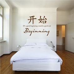 Beginning Chinese Proverb Wall Sticker Chinese Symbol Wall Art | Chinese Proverb Wall Stickers | Pinterest | Chinese proverbs & Beginning Chinese Proverb Wall Sticker Chinese Symbol Wall Art ...