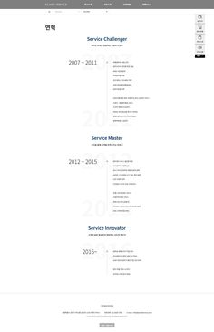 history참고 Web Design Websites, Online Web Design, Web Design Quotes, Web Design Tips, Web Design Services, Web Design Trends, Web Design Company, Web Design Inspiration, Web Design Black