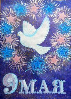 Stencils, Kids Rugs, School, Holiday, Crafts, Blog, Decor, Fall, Animals