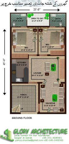 2 BHK floor plans of 5 Marla House Plan, 2bhk House Plan, Duplex House Plans, Apartment Floor Plans, Dream House Plans, Modern House Plans, Small House Plans, House Floor Plans, Single Floor House Design