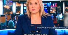 ערוץ 10 הקדיש לפרשה לא פחות מ-40 דקות - מסקר שמרשיע את החברות של ראדה ועד בליל צעקות סהרורי על טביעת הנעל. בקיצור: קרקס