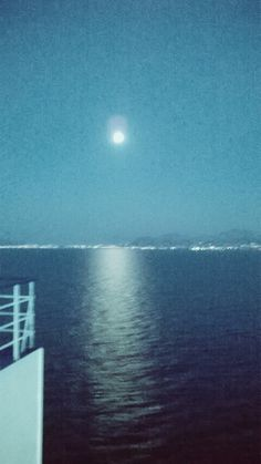 Luna piena sul golfo di Palermo