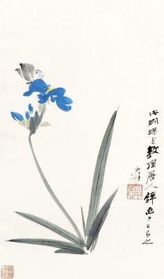 Daqian Zhang