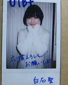 Anime, Photography, Fotografie, Photography Business, Anime Shows, Photo Shoot, Anime Music, Fotografia, Photograph