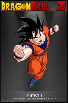 Dragon Ball Z - Goku M7 by DBCProject on DeviantArt