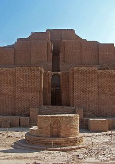 Choga Zanbil Ziggurat, Iran - It is one of the few existent ziggurats outside of Mesopotamia.