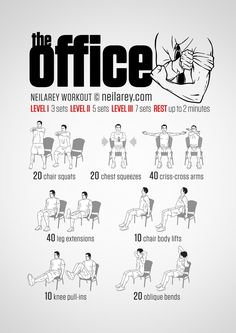 office workout for all fitness levels. Visual guide: print & use.No-equipment office workout for all fitness levels. Visual guide: print & use. Fitness Workouts, Fitness Motivation, At Home Workouts, Quick Workouts, Body Workouts, Mini Workouts, Yoga Fitness, Desk Workout, Workout At Work