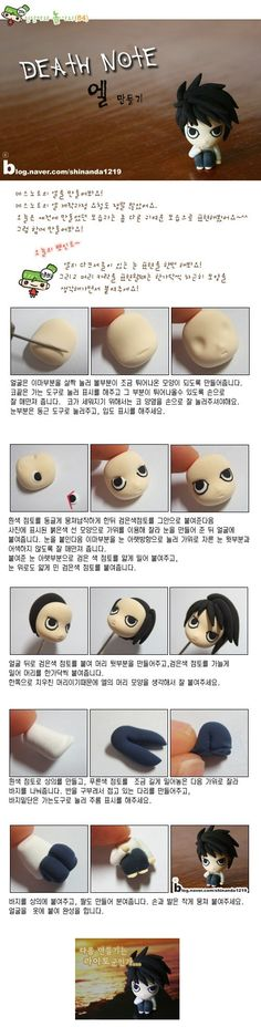 Death Note Polymer Clay Figure Tutorial