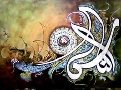 """Al- Nas"" #Creative #Art in #calligraphy @Touchtalent"