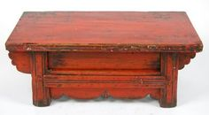 """This Antique low table, made of Chinese """"Yumu"""" wood, is over 100 years old and some minor aging aside is in remarkable condition and still an eye catching piece."""