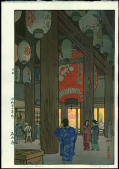 TOSHI YOSHIDA - Japanese Woodblock Print ISHIYAMA TEMPLE 1946