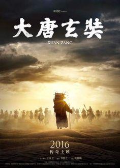 Xuan Zang (大唐玄奘, 2016)