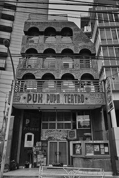 Puppet Theatre PUK http://thingstodo.viator.com/tokyo/puppet-theatre-puk/