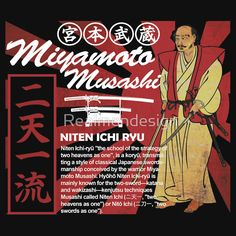 LEGEND SAMURAI MIYAMOTO MUSASHI NITEN ICHI RYU