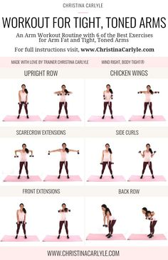 Workout for Arm Fat Get tight, toned arms and burn fat christinacarlyle. Workout for Arm Fat Get tight, toned arms and burn fat christinacarlyle…. Workout for Arm Fat Get tight, toned arms and burn fat christinacarlyle…. Fitness Workouts, Good Arm Workouts, Fitness Motivation, Upper Body Workouts, Workouts For Toning, Dancer Body Workouts, Easy Workouts For Beginners, Weight Training For Beginners, Upper Body Workout For Women