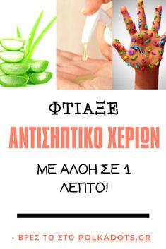 Soap, Personal Care, Tips, Blog, Self Care, Personal Hygiene, Blogging, Bar Soap, Soaps