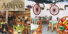 Προσφορά 2,50 Ευρώ για την αγορά εκπτωτικού κουπονιού, για ένα Χορταστικό Μενού, κερδίζετε 50%!!!   25€ από 50€ για Ένα Χορταστικό Μενου 2 (Δύο) Ατόμων ή 45€ από 90€ για 4 (τέσσερα) Ατομα στο Παραδοσιακό Μεζεδο-Ρακοπωλείο ''Η Παλιά Αθήνα'' στο Παγκράτι! Παραδοσιακές Απολαύσεις με Ελεύθερη Επιλογή από τον Κατάλογο σε Έναν Πολύ Όμορφα Διακοσμημένο Χώρο, που Ξαναζωντανεύει με Εικόνες, Ήχους και Γεύσεις, την Παλιά Αθήνα! Κάθε Τρίτη Ζωντανή Μουσική με Ρεμπέτικα, Λαϊκά και Σμυρνέϊκα Τραγούδια!
