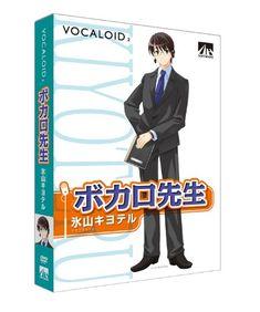 VOCALOID2 Hiyama Kiyoteru [Japan Import] AHS http://www.amazon.com/dp/B002WJI5GI/ref=cm_sw_r_pi_dp_dpUVvb1YSRQPW
