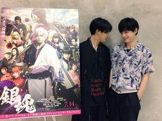 Twitter Gintama Live Action, Manga Anime, Ryo Yoshizawa, Comedy Anime, Japanese Boy, Good Looking Men, Me Me Me Anime, Otaku, Boy Or Girl