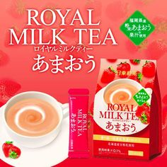 "The post NITTOH KOCHA Royal Milk Strawberry x 10 Sachets – Made in Japan appeared first on TAKASKI.COM. NITTOH KOCHA Royal Milk Strawberry with added powdered Amaou juice from Fukuoka prefecture to milk tea using domestic black tea leaves and whole milk powder from Hokkaido. The scent of strawberries is recommended when you want to relax. Amaou, the raw material for powdered strawberry juice, is produced in Fukuoka Prefecture. ""Amaou"" is a registered trademark of Zen-Noh. Royal Milk Strawb"