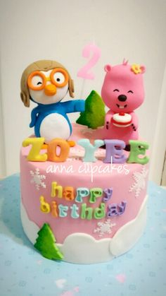 Pororo and looby cake