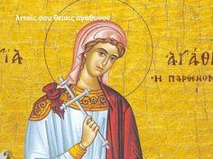 Αγία Αγάθη: προστάτιδα των μαστών και ιάτειρα των μαστικών παθήσεων