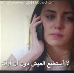 14 Best صور مكتوب عليها Images Arabic Love Quotes Arabic Words