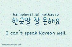 "Korean Translation of ""I can't speak Korean well. Korean Slang, Korean Phrases, Korean Quotes, Korean Words Learning, Korean Language Learning, Learn Korean Alphabet, Korean English, Learn Hangul, Korean Writing"