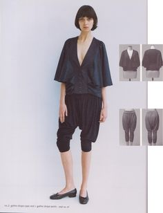 http://thesewingfashionista.files.wordpress.com/2012/02/drape-drape-no-2-gather-drape-cape-vest-and-gather-drape-pants.jpg