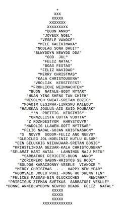 ASCII Art: Christmas Tree ( drawn with typed Characters )   ASCII Art ...