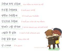 Image about text in Korean language Hangeul♥ by f e a r l e s s Korean Slang, Korean Phrases, Korean Quotes, Love Phrases, Korean Text, Korean Dramas, Korean Words Learning, Korean Language Learning, Learn To Speak Korean