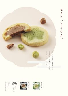 visually appealing too. Food Graphic Design, Food Poster Design, Japanese Graphic Design, Menu Design, Food Design, Layout Design, Dm Poster, Poster Layout, Print Layout