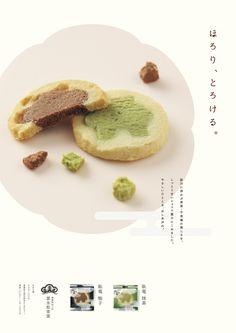 Grand Deluxe【愛媛松山/デザイン】