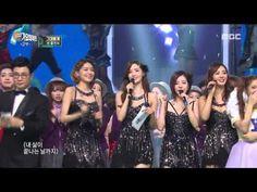 [2015 MBC Song big festival] 2015 MBC   가요대제전 - All Artist - For You, 전 ...
