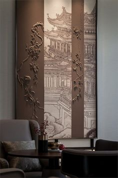 Elegant Interior Designs ∘・゚ Wall Panel Design, Chinese Interior, Tableau Design, Chinese Architecture, Wall Cladding, Wall Treatments, Interior Walls, Wall Sculptures, Modern Wall