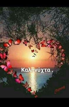 Good Night, Good Morning, Sweet Dreams, Cute, Poster, Brother, Nighty Night, Buen Dia, Bonjour