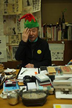 ssahn.com » katsumi.asaba